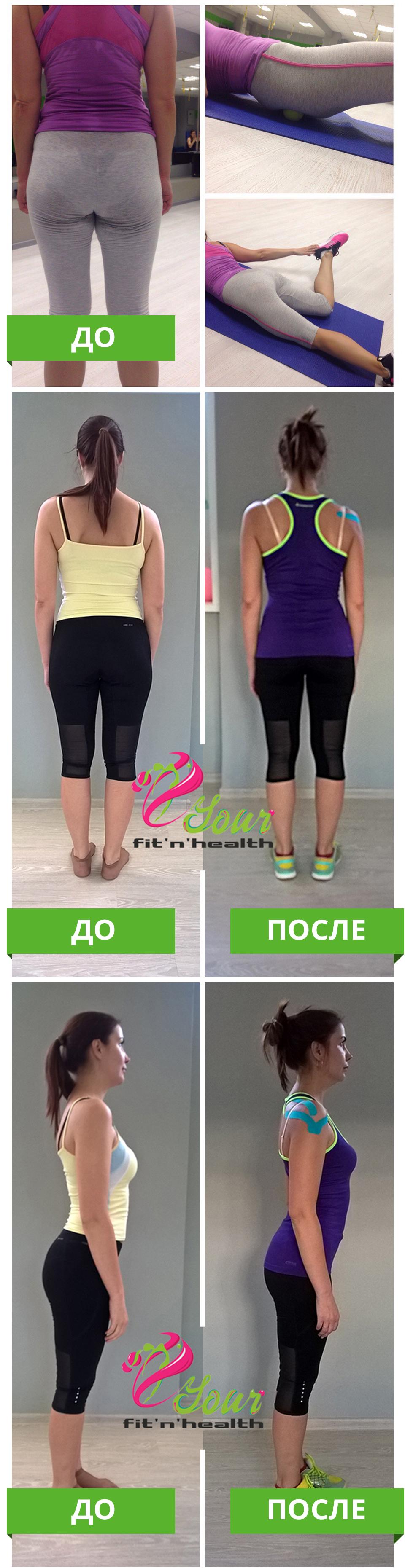 Фитнес - тестирование 960