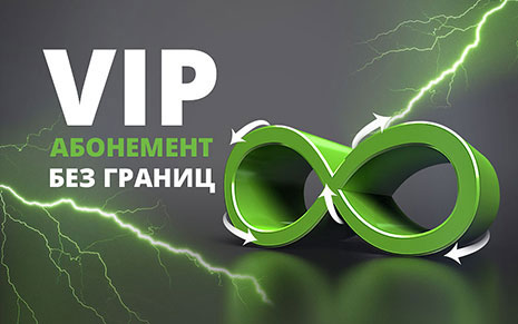 Yourfit-news-Vip-card-fitness-minsk-banner