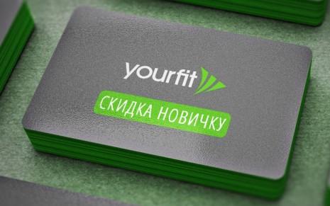 Fitness-abonement-Minsk-skidka-novichku-yourfit